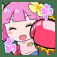 นู๋มิ้ง สาวน้อยกระโดดกอด (ภาษาไทย)