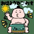 ぴあにしき Vol.1