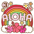 Hawaiian adult sticker3