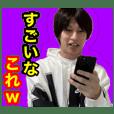 旧遠藤チャンネルの名言スタンプっすね〜2