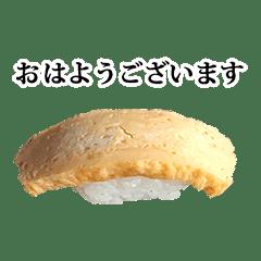 たまご お寿司 と 敬語