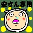 the yasuchan