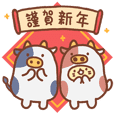 鼠鼠盒子:2021牛牛賀新春
