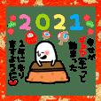 ひーたんのお正月年賀セット(2021丑年)