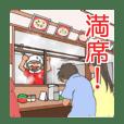 Japanese Ramen shop YURI Sticker.