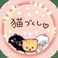 ビー玉にゃんこ 3 (40個)