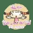 家族餃子/家族ギョーザ/Family Gyoza