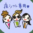 Night club talking -For between staffs-