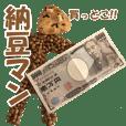 Natto Man