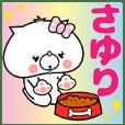 Dog Sticker Sayuri
