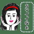 イッレ・コスヤのメッセージスタンプ7