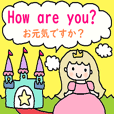 english & japanese sticker25