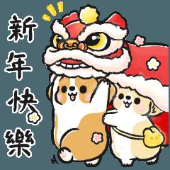 柯基犬卡卡  新春賀歲大貼圖♪哞年特別篇