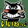 黒猫ハッピー4