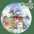 Bu TA CHING-Peace Boy(Christmas Miracle)