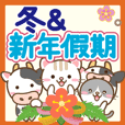 Natural design Cow_newyear sticker china