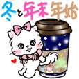 Nekoribon (Cat with ribbon), 2