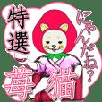 Cute strawberry cat