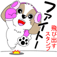 Shih Tzu popping sticker