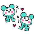 Sticker for Negishi 3