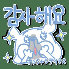 韓国語。フレンチブルドッグ!!
