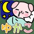 Ham-Inu for Yukako