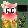 牛呆神犬 - 股市篇