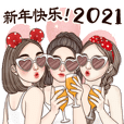 Happy New Year (big sticker Chinese)