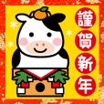 BIGなお正月スタンプ☆2021丑年