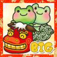 【BIG】カエルのお天気【年末年始】