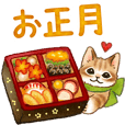 Cat sticker (New Year)