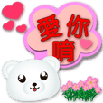 Cute white bear-Speech balloons