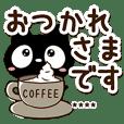 クロネコすたんぷ【優しい返信】カスタム版