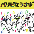 party animals -rabbit-
