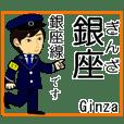 Tokyo Ginza Line, Station staff