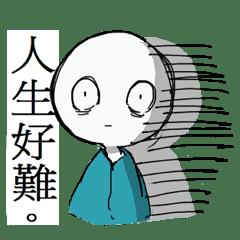 Sad Man 悲哀的人– LINE貼圖| LI...
