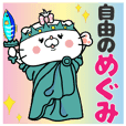 Cat Sticker Megumi
