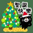 BURAKUMA-Christmas&new year(tw)
