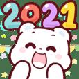 N9: น้องหมีน้อย สวัสดีปี 2021