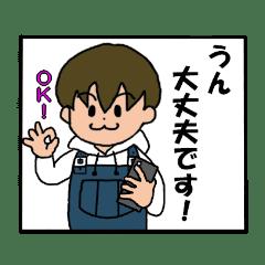 手話☆依頼・緊急・会議・使えるスタンプ☆