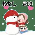 【#19】ピンクタオル【わたし】動く