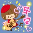 Guitar girl! Taiwan