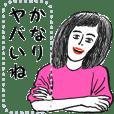 イッレ・コスヤのメッセージスタンプ13