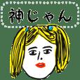 イッレ・コスヤのメッセージスタンプ12