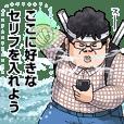 オタクなやつら☆Message for you
