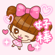 Katie's stickers-Chinese (Traditional) -