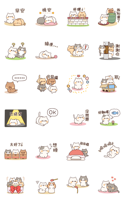 Full of Cats Animated Stickers