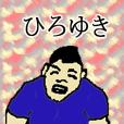 for all Hiroyuki in Japan