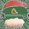 動く!お寿司