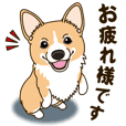 A sticker willingly. Welsh Corgi Act
